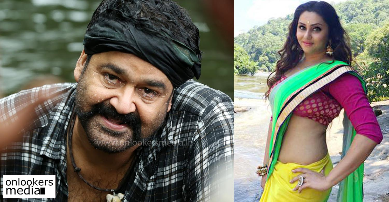 mohanlal Pulimurugan, namitha about mohanlal, mohanlal hit movies 2016, other language stars about mohanlal, Pulimurugan collection