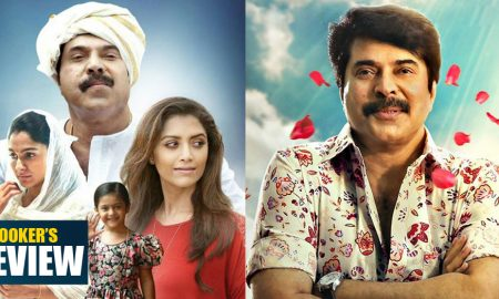 Thoppil Joppan review rating, Thoppil Joppan hit or flop, mammootty flop movies 2016, latest malayalam movie, Thoppil Joppan