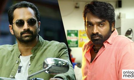 fahad fazil tamil movie, vijay sethupathi next movie, thiagarajan kumararaja, aranya kandam tamil movie, upcoming tamil movie 2017