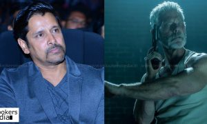 Don't Breathe, Don't Breathe remake, vikram body, Don't Breathe tamil remake news, vikram new look,
