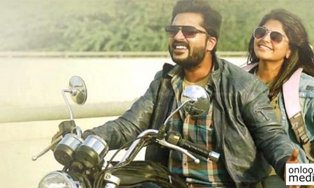 Achcham Yenbadhu Madamaiyada, Simbu, Simbu latest movie, Gautham Menon, Manjima Mohan,Naga Chaithanya, Gautham menon latest movie, A.r Rahman , A.R Rahman songs