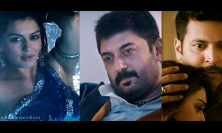 Bogan teaser, Bogan tamil movie, tamil movie 2016, latest kollywood news, jayam ravi,Arvind Swamy