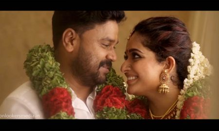 Kavya Madhavan, dileep wedding, dileep Kavya Madhavan marriage video, meenakshi dileep, dileep daughter video