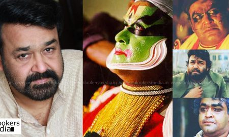 kalamandalam gopi about Mohanlal, Mohanlal vanaprastham, vanaprastham malayalam movie, mohanlal kadhakali getup, best actor in the world
