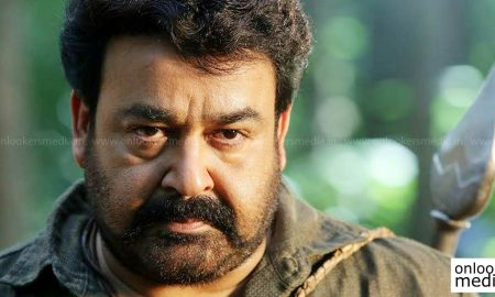 Pulimurugan, Pulimurugan collection, kerala box office, mohanlal hit movies, latest malayalam movie, pulimurugan kerala collection