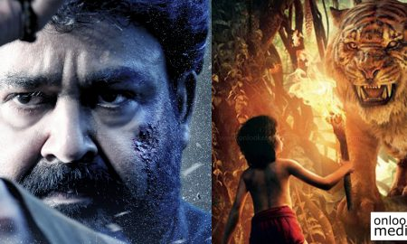 Pulimurugan, Pulimurugan collection Report, Jungle book movie,Mohanlal, Mohanlal movie, Highest collection movie in malayalam