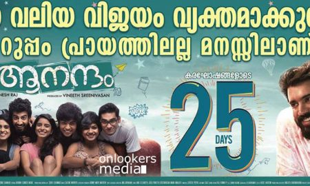 Aanandam, Aanandam malayalam movie, nivin pauly latest news, coming age malayalam movies, vineeth sreenivasan