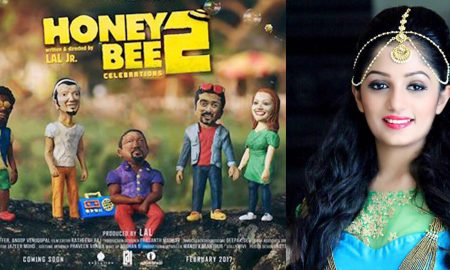 honey bee 2, lal, lal jr, asif ali, bhavana, arya, sreenivasan, babauraj, asif ali new movie, bhavana new movie, honey bee 2 stills, sreenath bhasi, deepak dev new movie,
