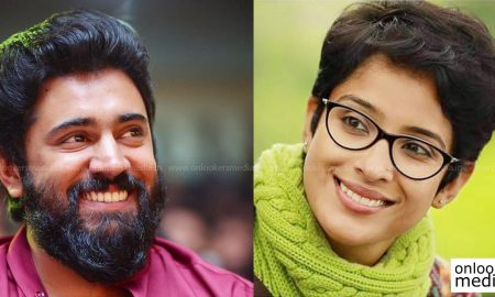 Sakhavu, Nivin Pauly, Aparna Gopinath, Nivin Pauly new movie, Aparna Gopinath new movie,