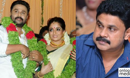 dileep, kavya madhavan, dileep kavya madhavan marriage, dileep kavya wedding photos, manju warrier, manju warrier new movie, dileep manju warrier divorce, bhavana dileep , bhavana, dileep kavya madhavan at dubai, meenakshi, dileep daughter, meenakshi manju warrier