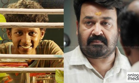 Mohanlal, Master Chethan Jayalal, Oppam, Guppy, Mohanlal latest movie, Master Chethan new movie, guppy movie child artist,
