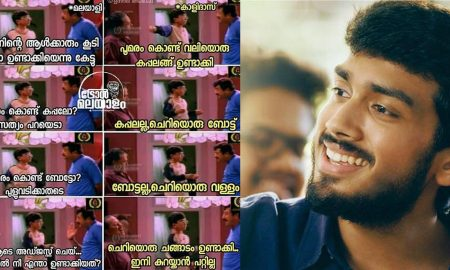 kalidas jayaram, abrid shine, poomaram ,njanumnjanuente aalum song, kalidas jayaram new movie, kalids jayaram song,