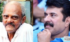 Mammootty, Munshi Venu, Rajeev Pillai, Mammootty latest news, Mammootty help munshi venu, latest malayalam movie news