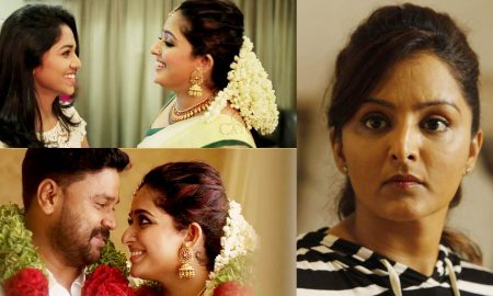Manju Warrier, dileep wedding, kavya madhavan, dileep kavya madhavan wedding, dileep kavya marriage, manju warrier response dileep kavya madhavan
