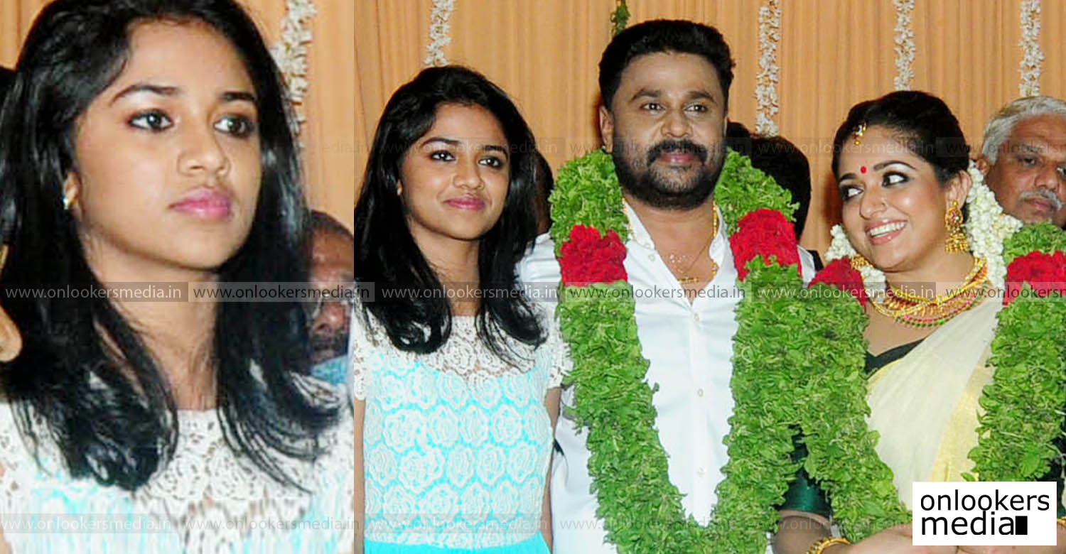 Dileep daughter meenakshi dileep, kavya madhavan, dileep kavya wedding, manju warrier, dileep manju warrier issues, manju warrier daughter, dileep kavya wedding photos