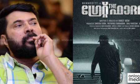 The Great Father release date, mammootty latest news, mammootty next movie, mammootty great father stills, xmas movies 2016