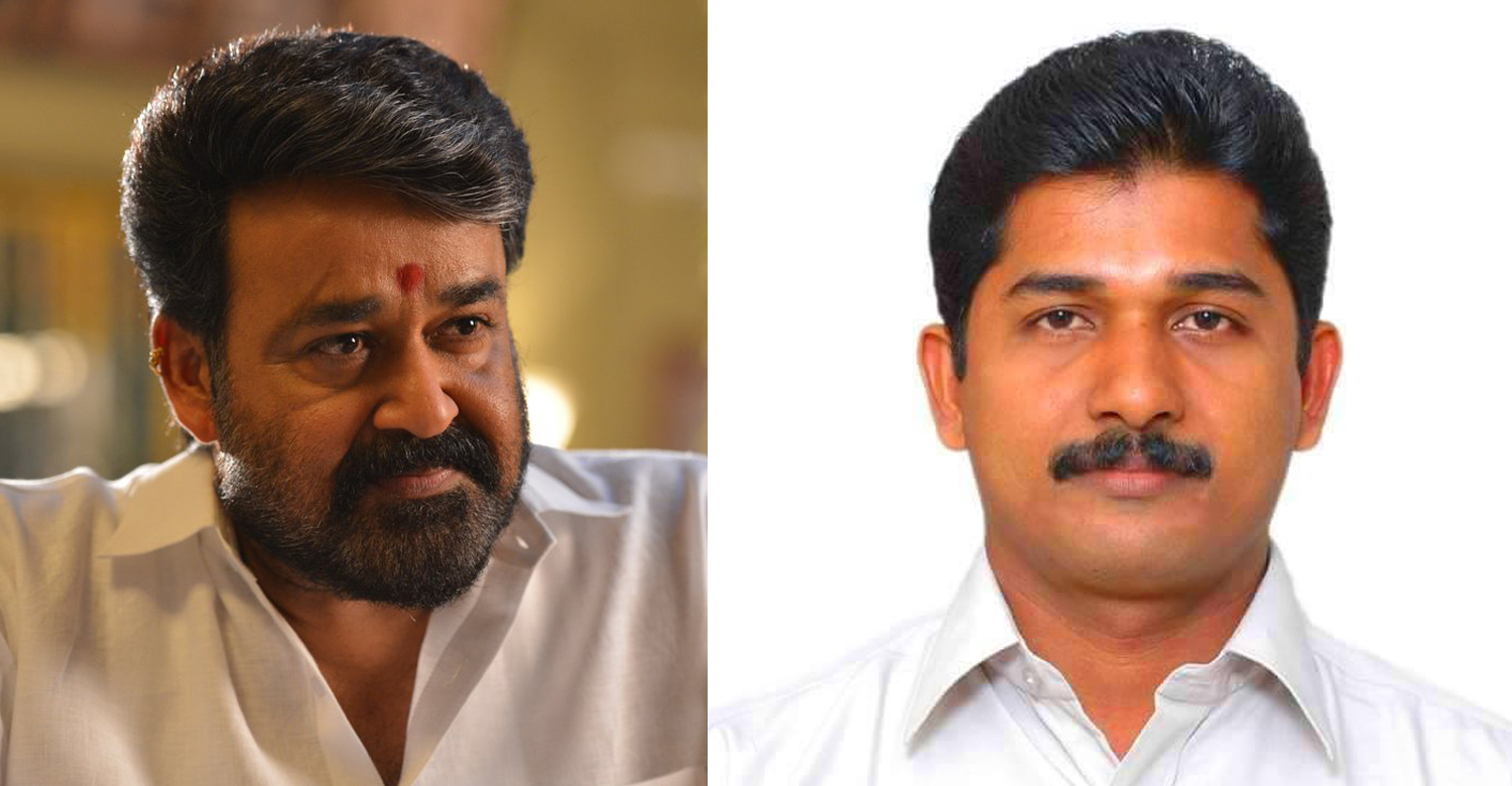 MLA M Swaraj criticize Mohanlal for his latest blog