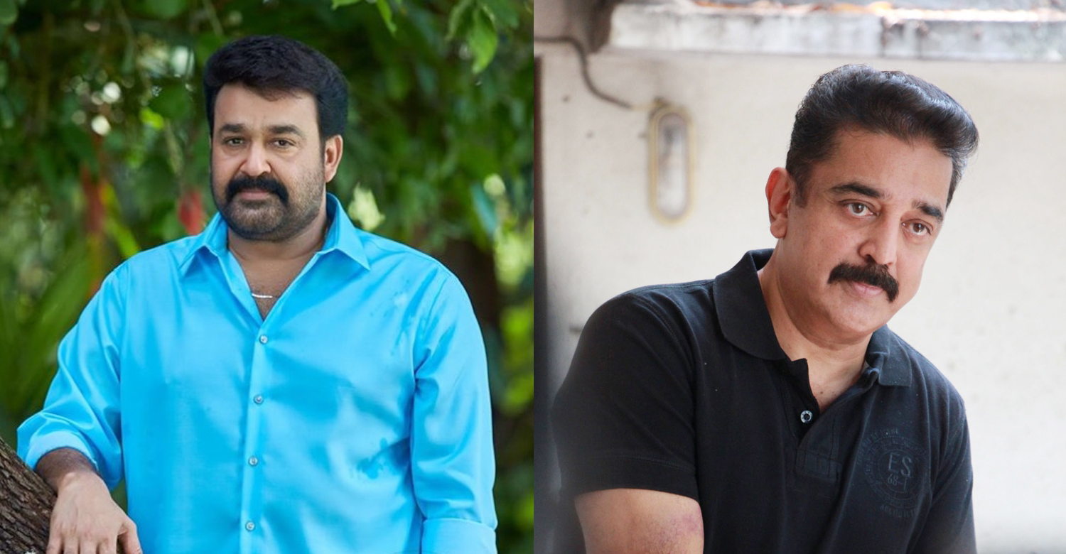 mohanlal, kamal hassan, k.balachandran, priyadarshan, oppam, kamal hassan new movie, k balchandran kamal hasaan movie, mohanlal new movie, mohanlal acting potential,rajanikanth k balachandran