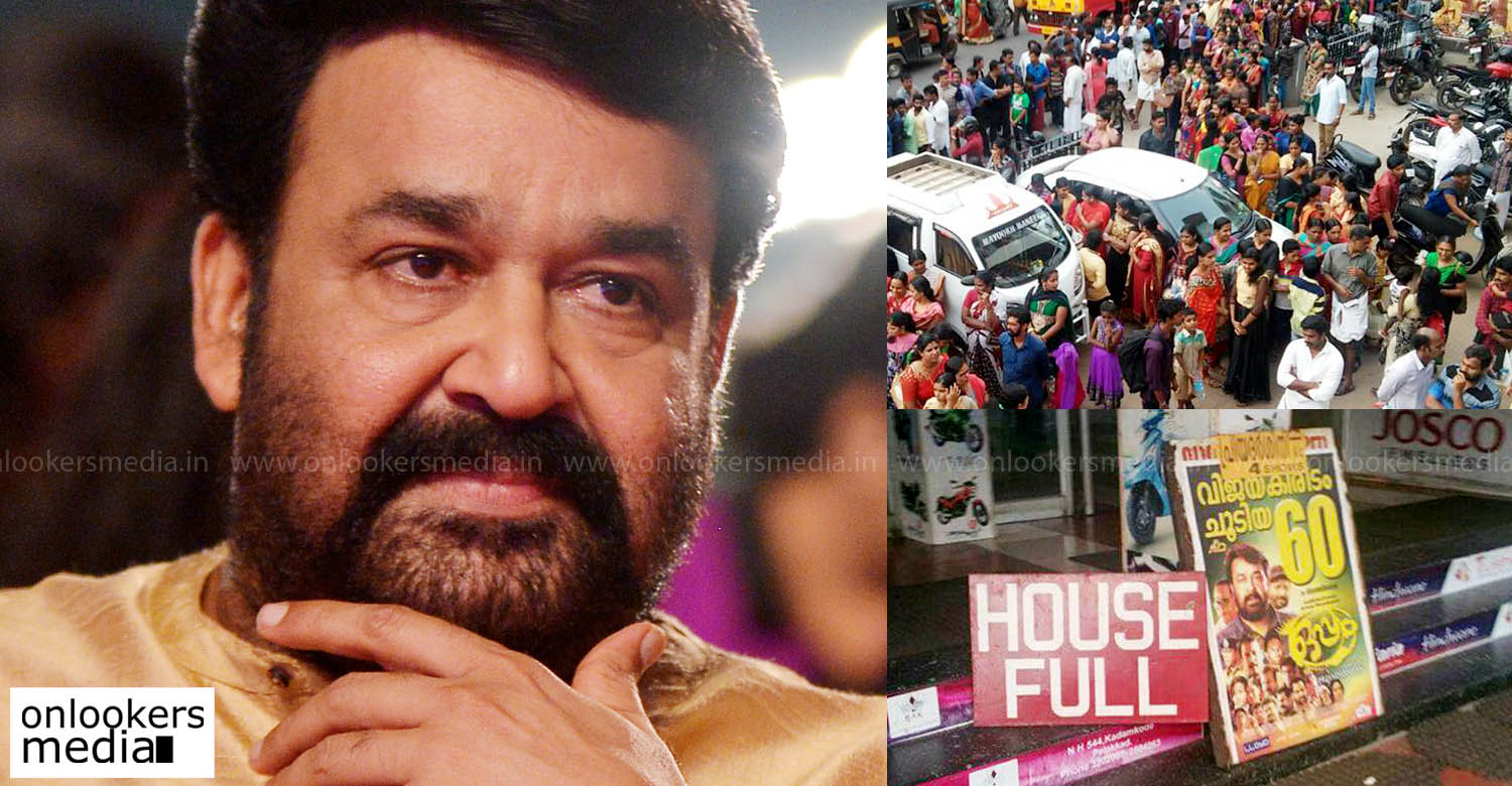 mohanlal hit movies, who is top actor in malayalam, oppam total collection, oppam 60 days, pulimurugan collection report, latest malayalam movie