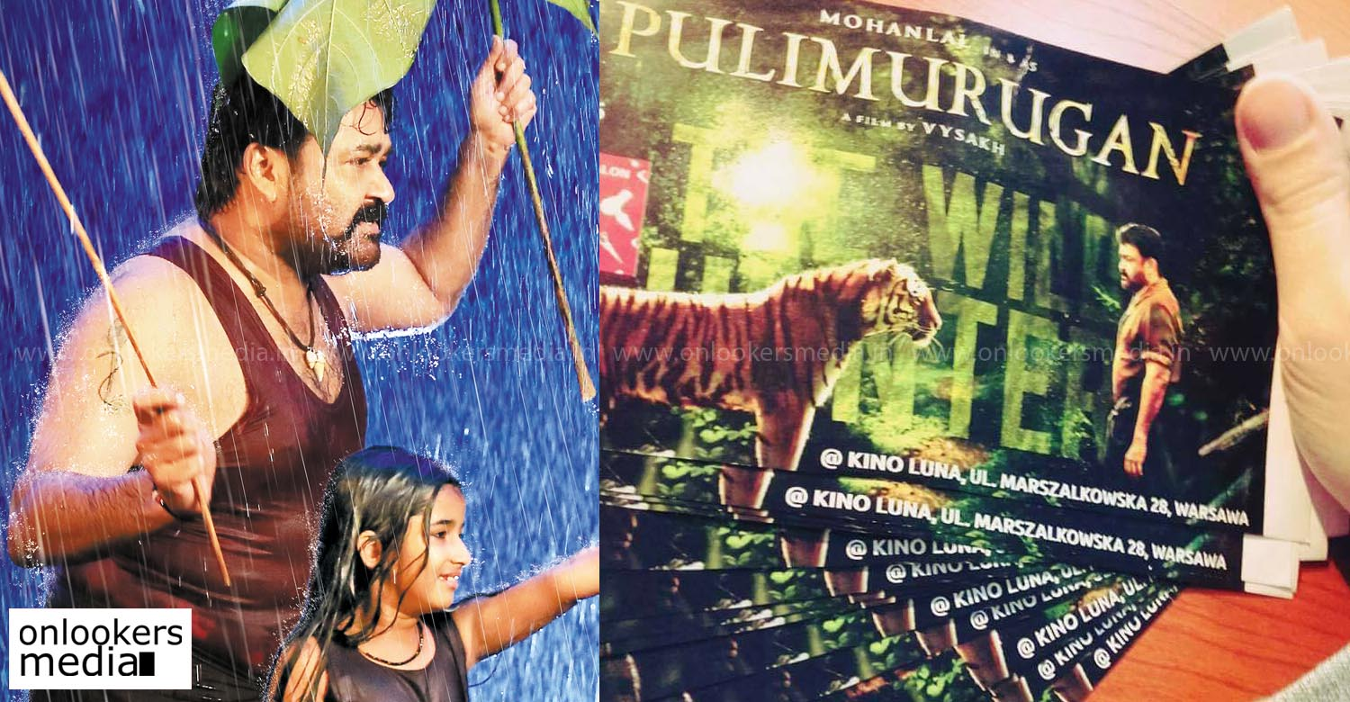 pulimurugan poland release, mohanlal latest news, pulimurugan latest collection report, mohanlal hit movie, peter hein,