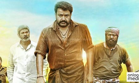 Pulimurugan collection report, Pulimurugan us collection, mohanlal hit movies, blockbuster malayalam movies 2016, highest grossing malayalam movie,
