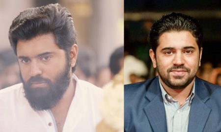 Nivin Pauly, nivin pauly new movie, nivin pauly tamil movie,Pelli choopulu, gautham menon nivin pauly movie, atllee nivin pauly movie,Santa Maria, Santa maria movie stills, kamal hassan rajinikanth, avarkal, kamal haasan rajinikanth nivin pauly, ulidavaru kandanthe, sakhavu, Njandukalude Naattil Oridavela movie stlls,Njandukalude Naattil Oridavela