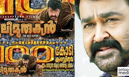 pulimurugan 100 crore club malayalam movie mohanlal