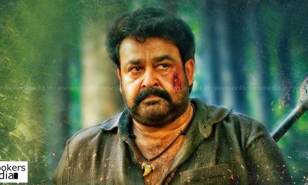 Pulimurugan second part, Pulimurugan 2 movie, mohanlal latest news, Pulimurugan latest news, Pulimurugan collection report, director vysakh
