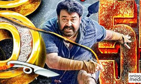 Pulimurugan, Pulimurugan collection, mohanlal hit movies, pulimurugan records, pulimurugan total run in theatres
