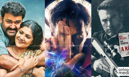 pulimurugan, mohanlal hit movie, Doctor Strange, The Accountant, pulimurugan beat hollywood movie, mohanlal movie collection record