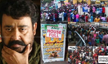 pulimurugan latest collection report, mohanlal latest news, malayalam movie 2016, puli murugan official collection, pulimurugan hit or flop