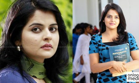 Malayalam latest news, Roma, Roma new malayalam movies, actress roma stills, malayalam actress photos
