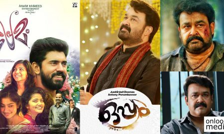 oppam collection report, mohanlal hit movies, who is biggest star in mollywood, highest grossing malayalam movie, latest malayalam movie news,