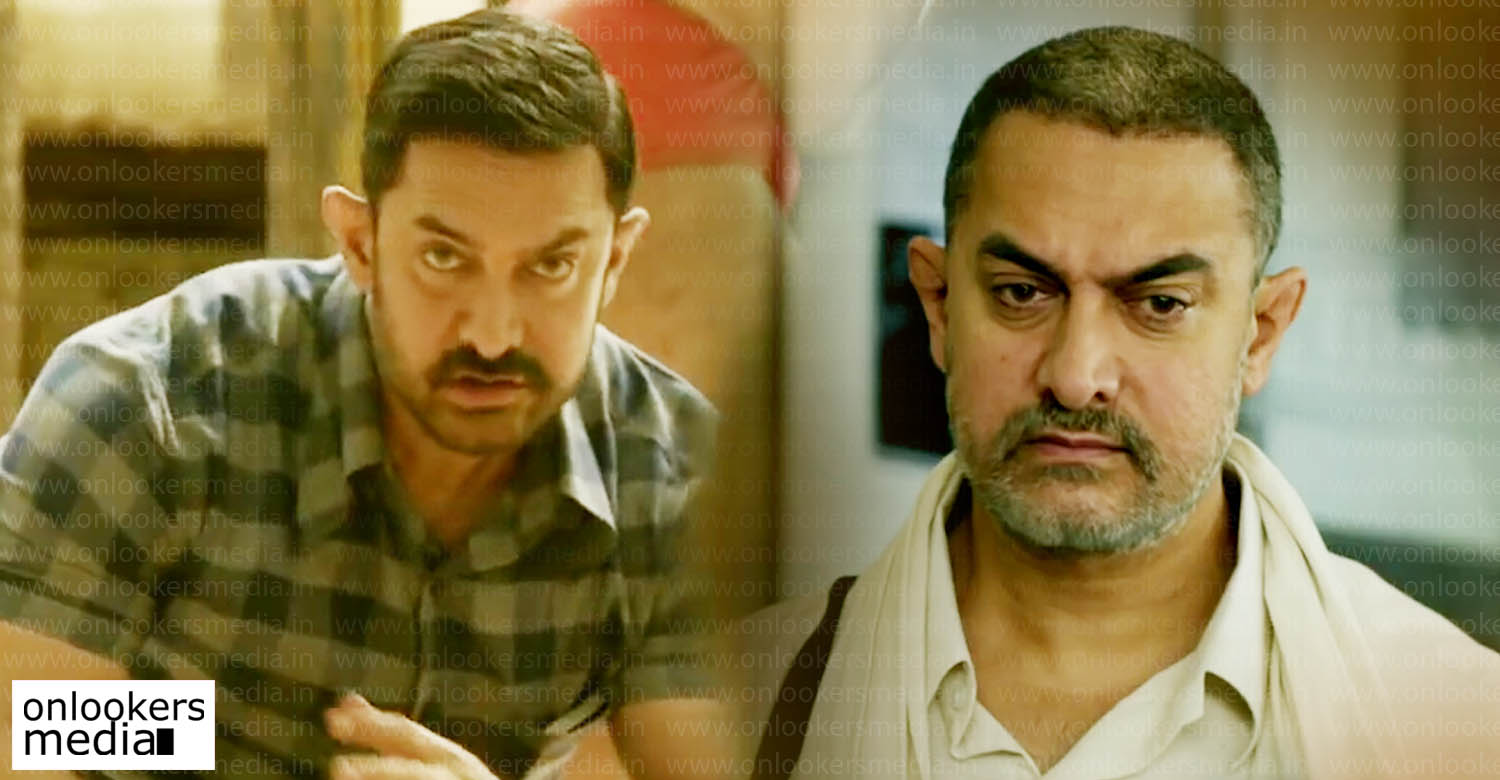 Dangal, Dangal 150 crore collection, Dangal collection report, aamir khan super hit movie, dangal total collection report