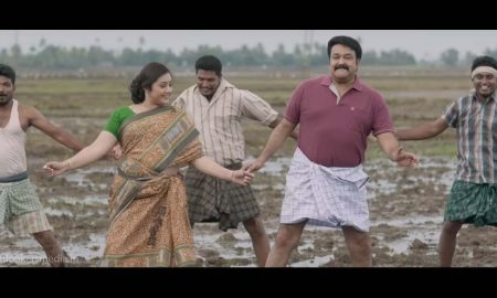 Punnamada Kayal Song, Munthirivallikal Thalirkkumbol songs, mohanlal latest movie, vellamkali songs, mohanlal hit songs, latest malayalam movie song