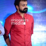 Take Off Malayalam Movie Title Launch Function Stills