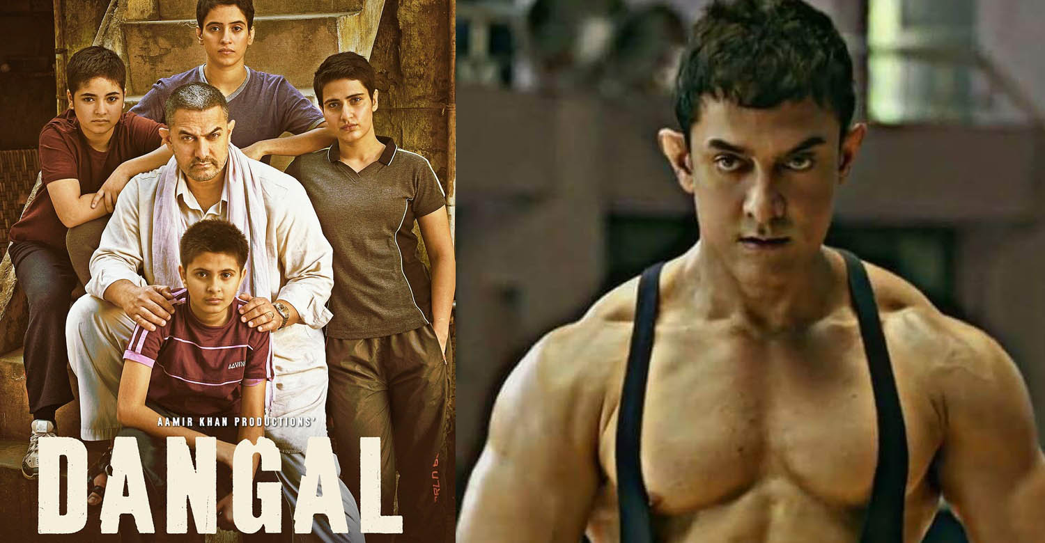 Image Result For Aamir New Movie