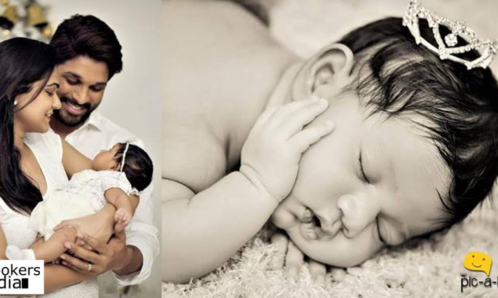Allu Arjun names his daughter Allu Arha