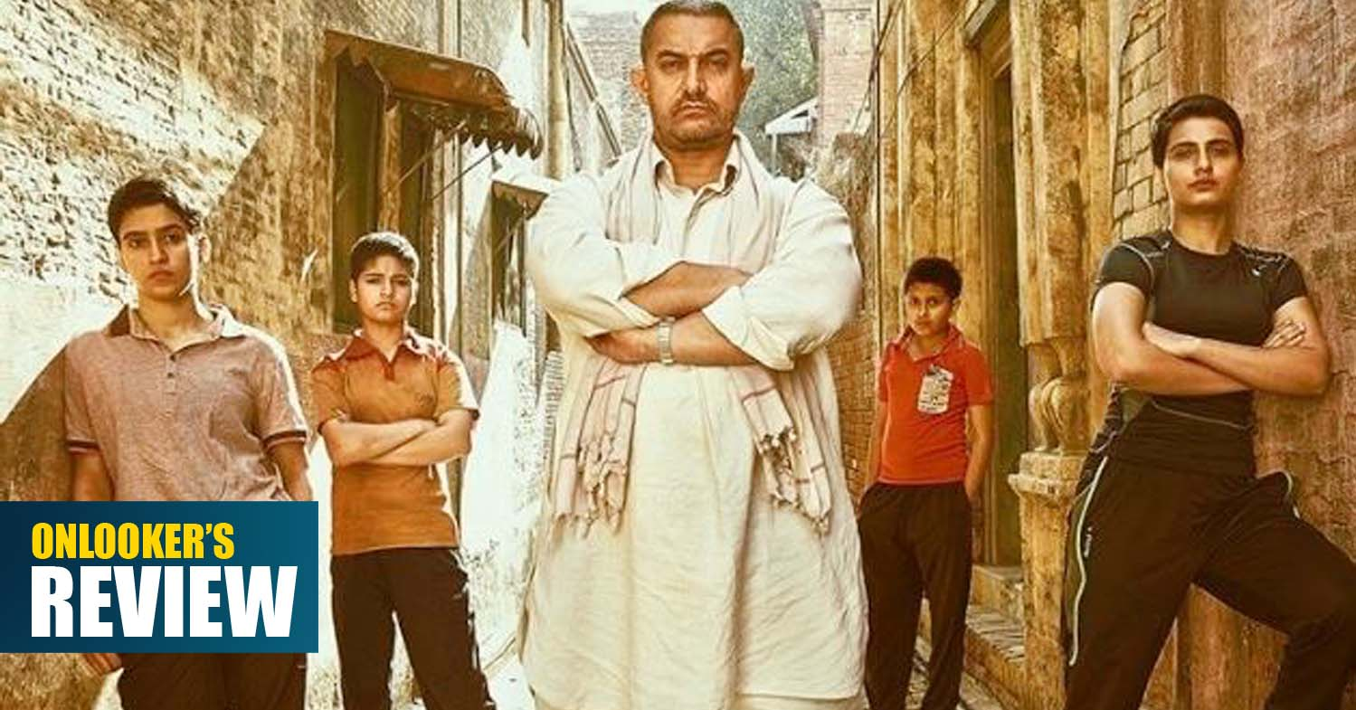 dangal, aamir khan, aamir khan new movie, dangal movie review, dangal hit or flop, dangal rating,indian movies based on true stories,