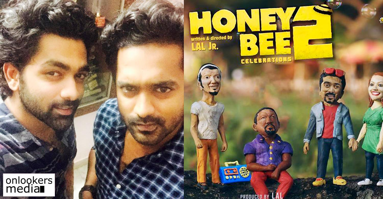 Kinavano - Honey Bee 2.5 Malayalam Songs Lyrics
