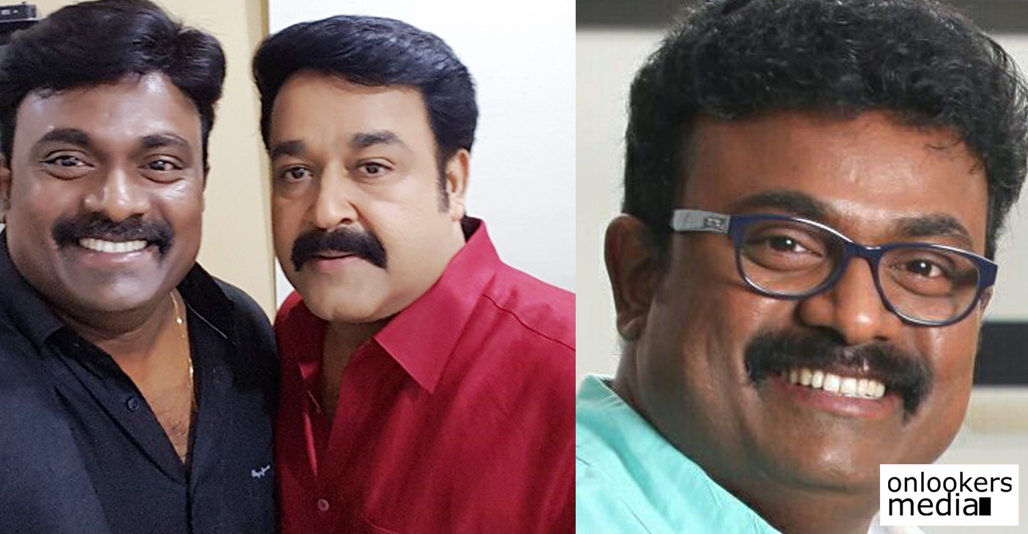 mohanlal, mohanlal new movie, kalabhavan shajon, kalabhavan shajon new movie, munthiri vallikal thalirkkumbol,