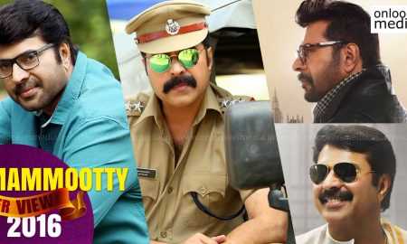 mammootty, thoppil joppan, white. kasaba, puthiya niyamam, mammootty hit movies, mammootty flop movies, mammootty hit flop list, malayalam movie 2016 hit flop movies,