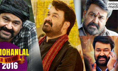 mohanlal , mohanlal new movie, manmantha, janatha garage, oppam, pulimurugan, mohanlal flop movies, mohanlal hits, mohanlal 2016 movies hit flop list,