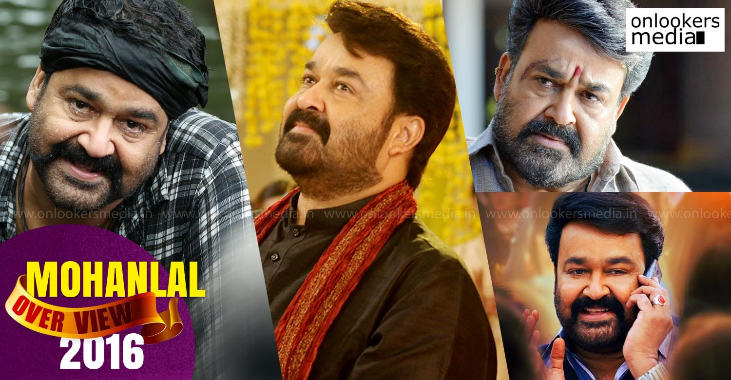 Mohanlal Movies 2016 Hit Flop Overview