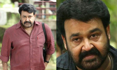 mohanlal, mohanlal new movie, pulimurugan, manyam puli, manyam puli collection, naga anvesh,