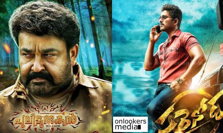 Sarrainodu, pulimurugan, pulimurugan collection, theri, kabali, highest grossing south indian movie, who is number one actor in malayalam