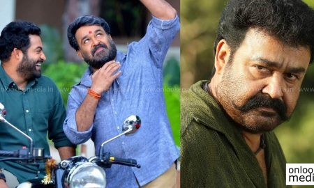 Pulimurugan total collection, Pulimurugan janatha garage colelction, highest grossing indian movie 2016, highest grossing malayalam movie, latest movie news, mohanlal hit movies