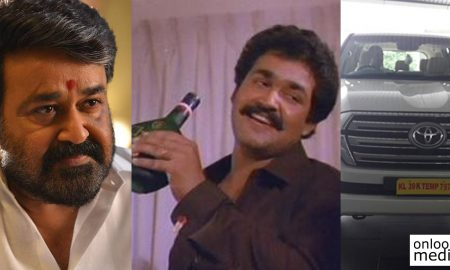 Mohanlal, 2255, rajavinte makan, Mohanlal car number, 2255 mohanlal, classic malayalam movies, mohanlal all time super hit movies