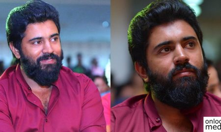 nivin pauly, sakhavu, malayalam latest movies, nivin pauly next movie, malayalam upcoming movies,sakhavu malayalam movie,sidharth shiva, gayathri suresh, aparna gopinath,george c williams,