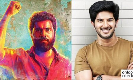 Jomonte Suviseshangal, sakhavu, nivin pauly, dulquer next movie, nivin pauly sakhavu stills imgaes, latest malayalam movie news